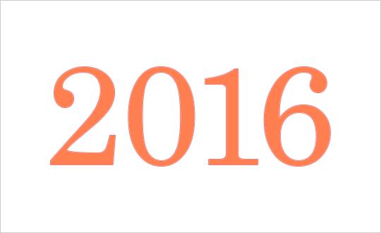 ほしぞら情報 2016年 | 国立天文...