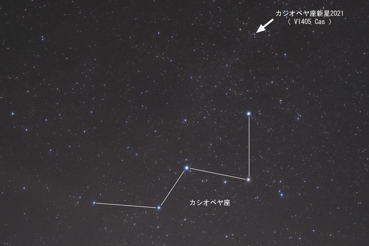 鳥取市さじアストロパーク(鳥取県鳥取市)で撮影された新星「カシオペヤ座 V1405」の画像