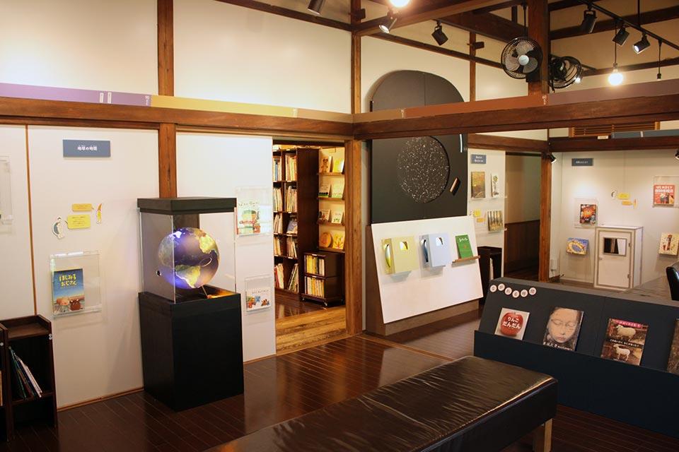 体験型の絵本展示室