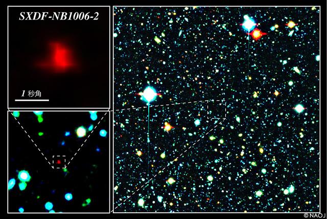 すばるXMM・ニュートン深撮像探査領域の一部の疑似カラー画像