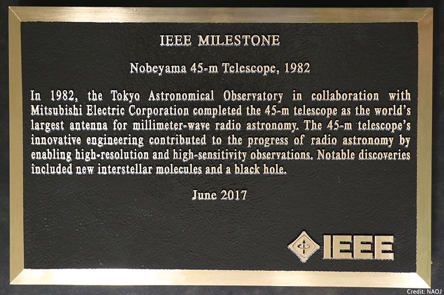 贈呈された「IEEEマイルストーン」銘板の写真