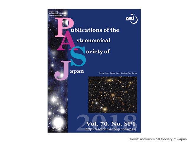図:日本天文学会欧文報告の特集号の表紙。