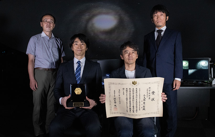 令和2年度 科学技術分野の文部科学大臣表彰を国立天文台の研究者が受賞 ...