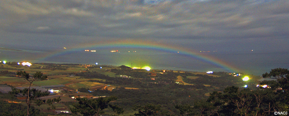 Moonbow that Appeared in the Southern Island, 2012