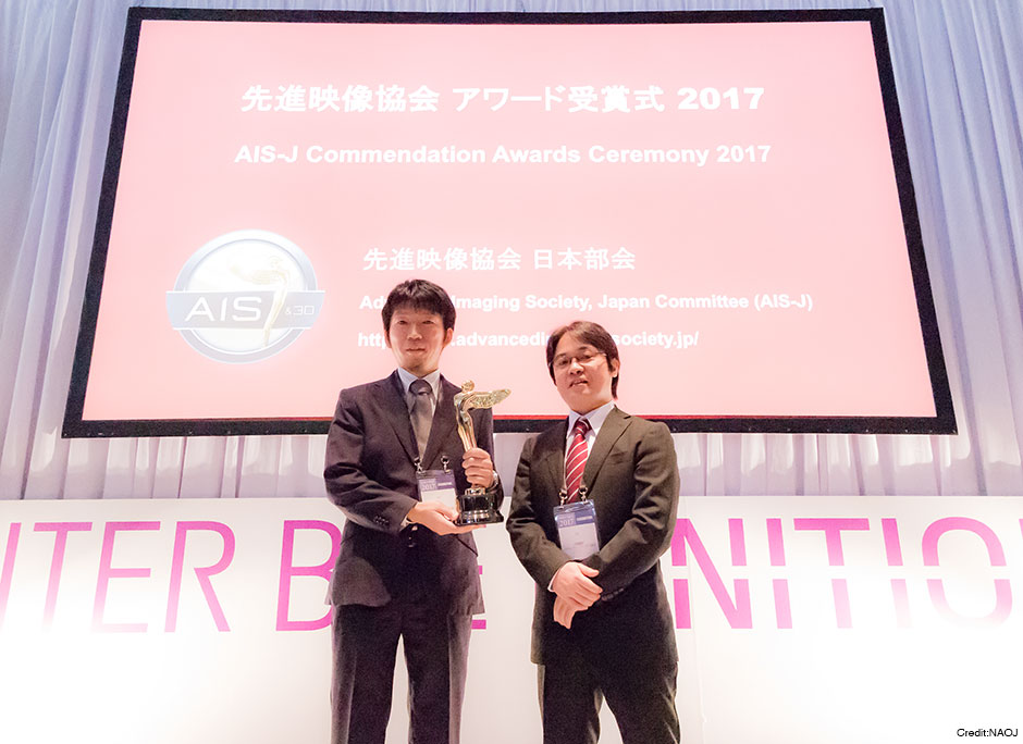 Photo: Dr. Hirotaka Nakayama (left), and Dr. Junichi Baba (right)